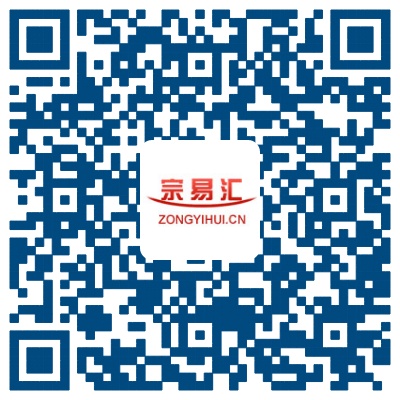 宗易汇新下载二维码-newxiazai.png