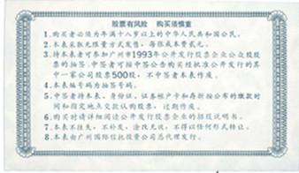 93广州2.jpg